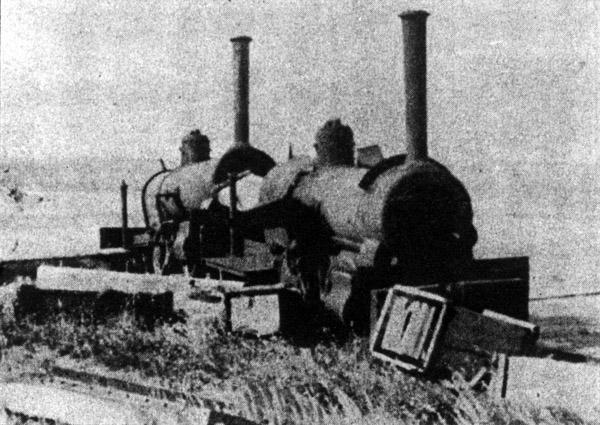 Abandoned Engines